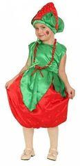 Карнавальные костюмы овощей и фруктов