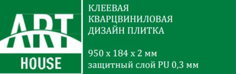 Клеевая 2 мм 34 класс
