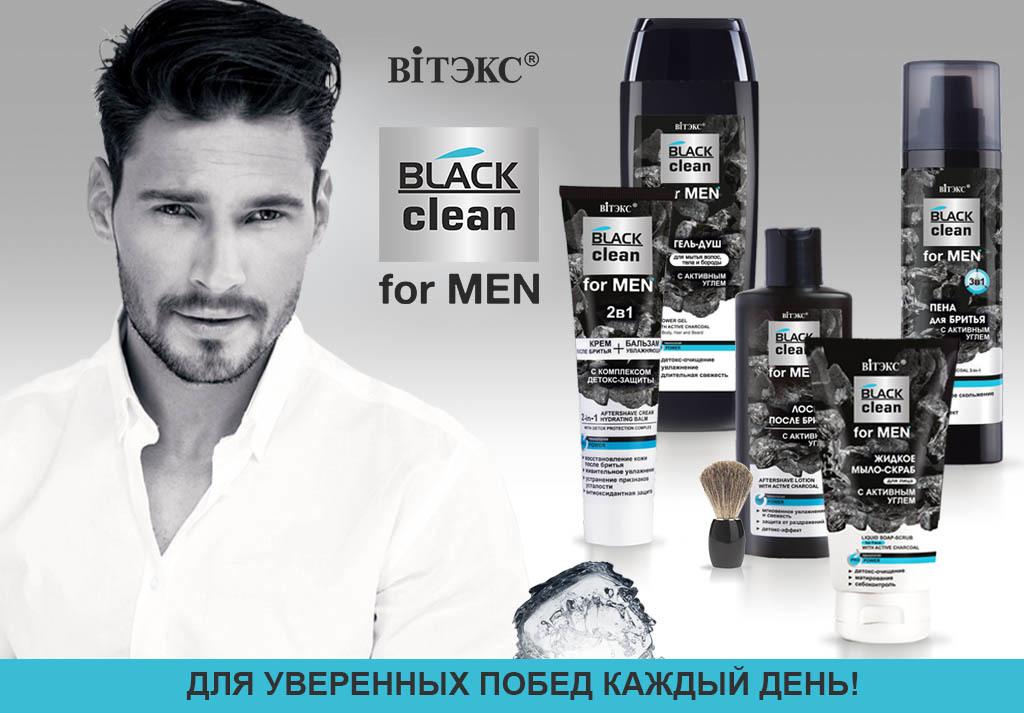 BLACK clean for MEN
