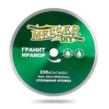 MESSER-DIY (ГРАНИТ/МРАМОР) сплошная кромка
