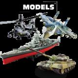 Модели и аксессуары