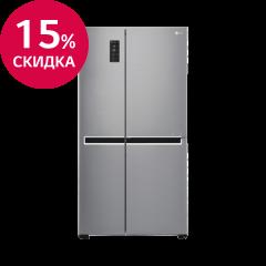 Холодильники - промокод ОСЕНЬ