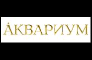 Дискография Аквариум на виниловых пластинках | Купить в интернет-магазине Collectomania.ru