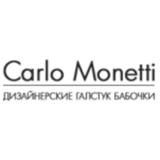 Carlo Monetti
