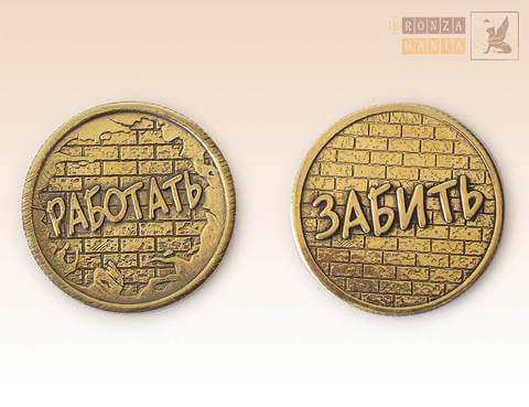 Прикольные монетки