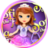 Принцесса София Sofia the First