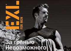medium_barex-exl-for-men_1_.jpg