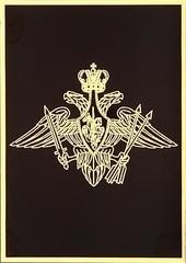 Подарки военным