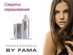 medium_vnimanie-professionalnoe-okrashivanie-volos-so-skidkoy-50-na-material--49a6-1384595351539.jpg