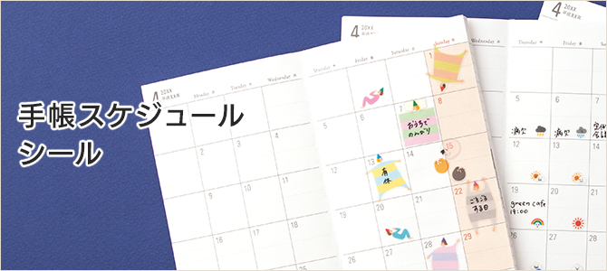 Midori Sticker Collection