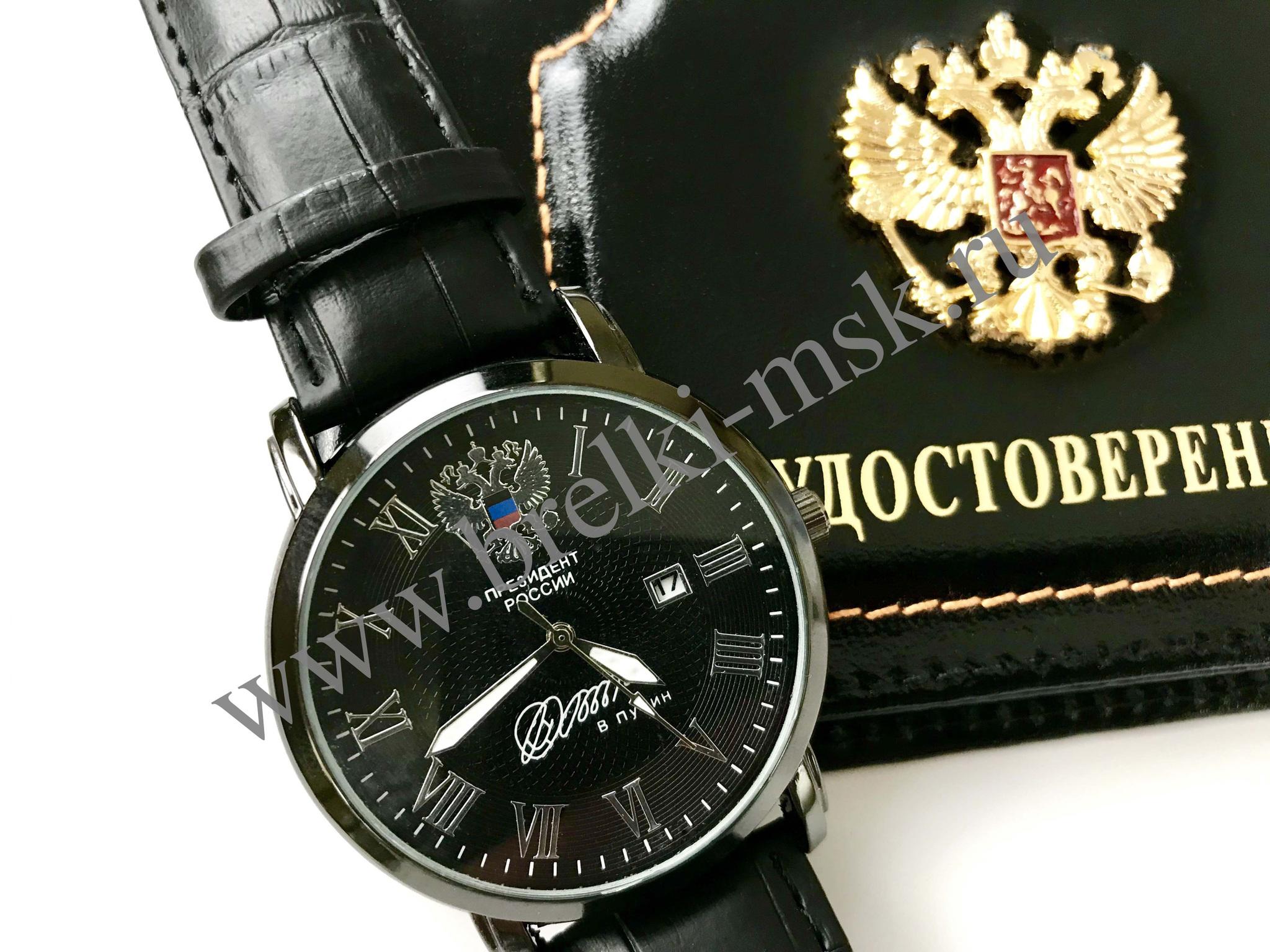 Часы с символикой России