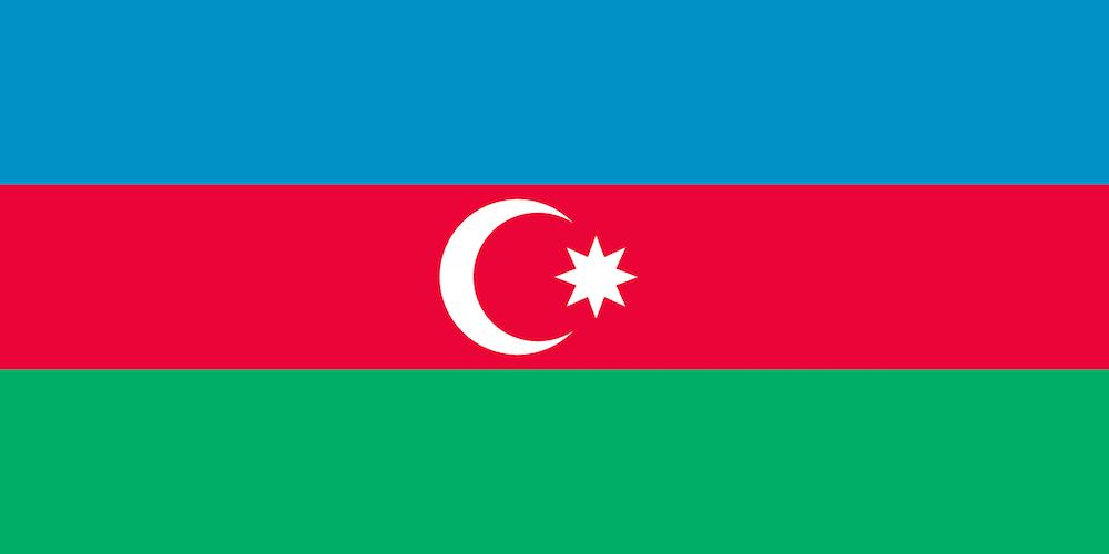 Из Азербайджана