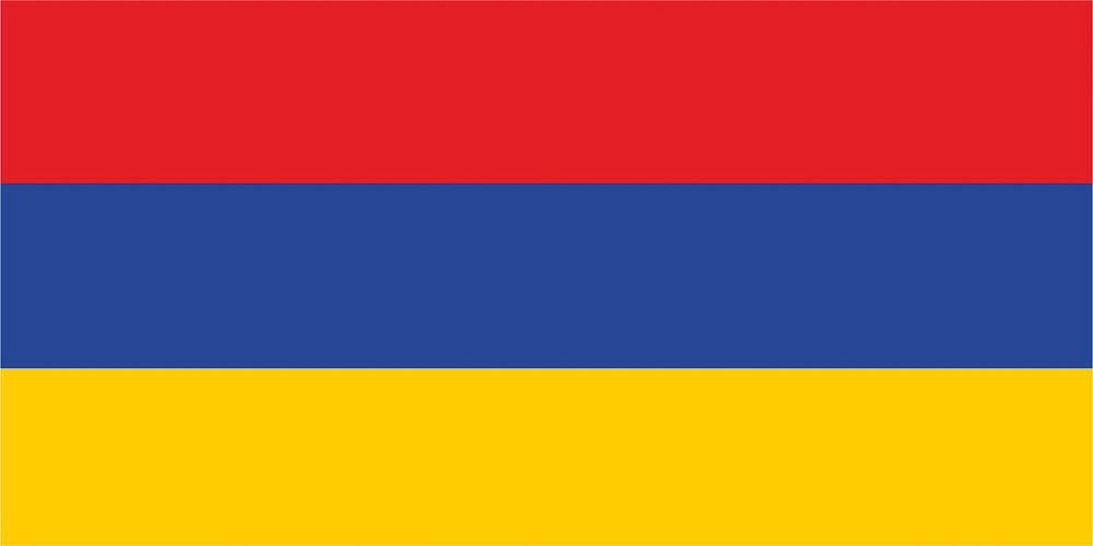 Из Армении