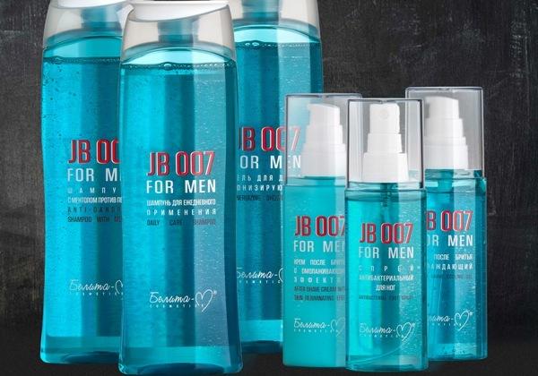 JB 007 FOR MEN