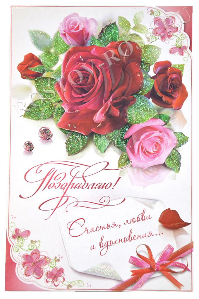 тот татарские поздравления без стихов верующие