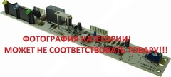 Модуль для холодильника Bosch (Бош)/Siemens (Сименс) - 491251