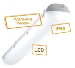 Светодиодные светильники ДСП