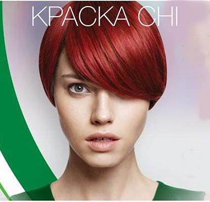 Ionic - Стойкая краска для волос