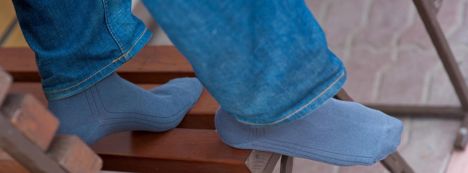 Одноцветные мужские носки