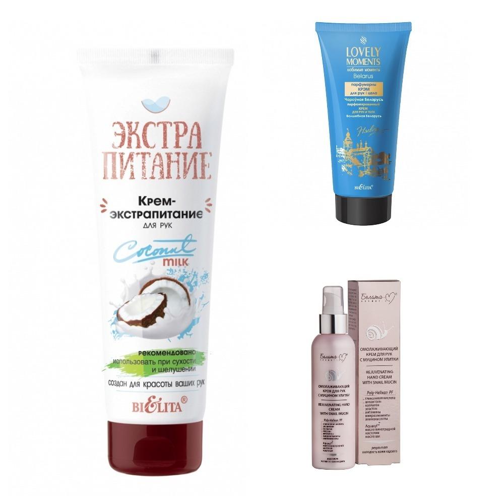 белорусская косметика купить в интернет магазине беларусь