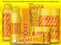 medium_nexxt2_2_.png