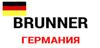 Топки Brunner, фото 7, цена
