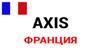 Топки Axis, фото 14, цена