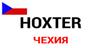 Топки Hoxter, фото 8, цена