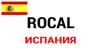 Камины Rocal, фото 2, цена