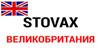 Камины Stovax, фото 3, цена