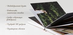 Каталог фотоальбомов