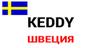 Keddy, фото 9, цена