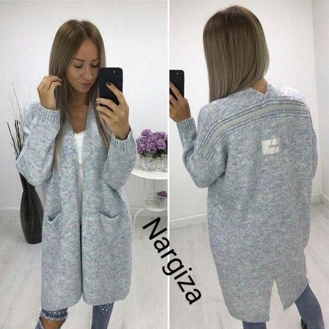 df67fb372eb9 Верхняя женская одежда оптом без рядов с доставкой по всей России   SaleCity