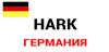 Биокамины Hark, фото 3, цена