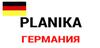 Биокамины Planika, фото 2, цена