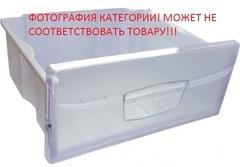 Овощной ящик для холодильника Whirlpool (Вирпул) - 481241828946