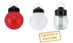Светильники для стройплощадок