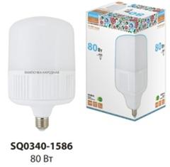 Лампы светодиодные LED высокой мощности