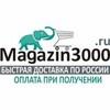Magazin3000