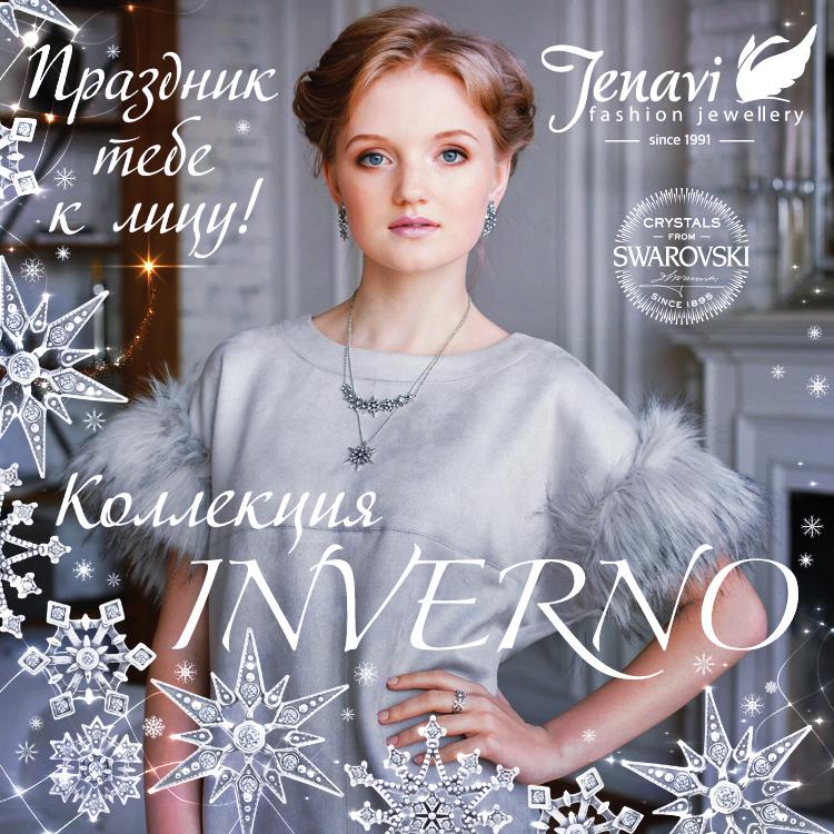 Inverno2017
