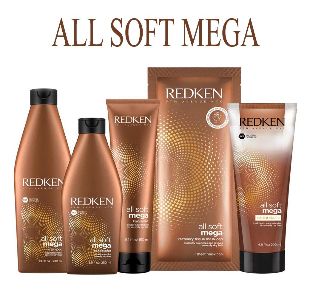 All Soft Mega - Для очень сухих склонных к ломкости волос