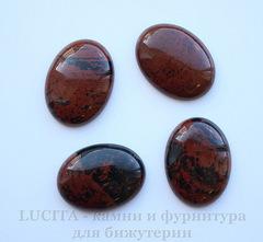 Каменные кабошоны из Махагона