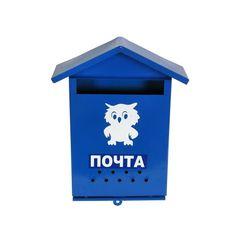 Ящики почтовые