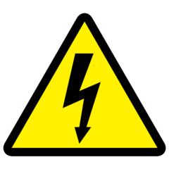 Наклейки для электрощитов