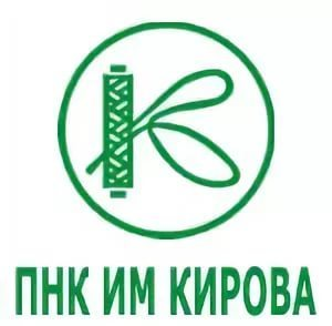 ПНК им Кирова