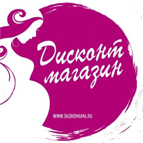 d5ff5a28 СкороМама 💗 - интернет магазин для беременных   Каталог одежды для ...