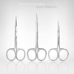 Ножницы и твизеры