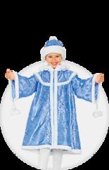 Интернет магазин карнавальных костюмов