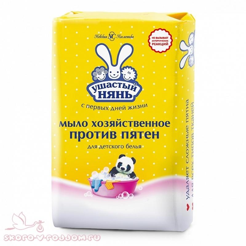 Мыльные порошки и мыло