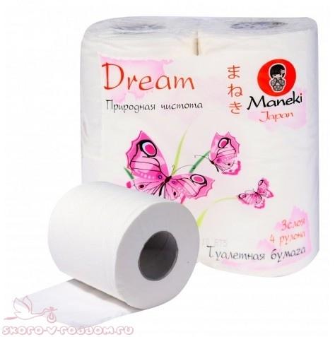 Туалетная бумага влажная и бумажная